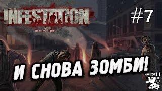 Infestation: Survivor Stories - #7 - Макс Леоне