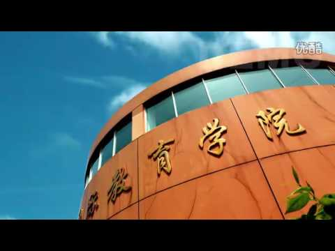 Welcome to Hunan University of Chinese Medicine