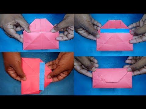 DIY: How To Make Beautiful Paper envelope| কাগজ দিয়ে খুব সুন্দর করে খাম বানান।