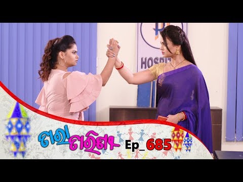 Tara Tarini | Full Ep 685 | 16th Jan 2020 | Odia Serial – TarangTV