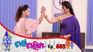 Tara Tarini | Full Ep 685 | 16th jan 2020 | Odia Serial - TarangTV