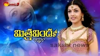 Kajal Agarwal Special Interview - Watch Exclusive