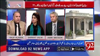 Govt to lease out Radio Pakistan HQ   20 Sep 2018   92NewsHD