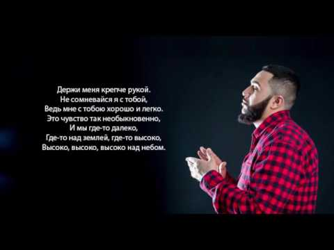 Jah Khalib   Созвездие ангела  Lyrics   (Moon)