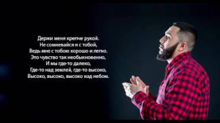 Download Jah Khalib   Созвездие ангела  Lyrics   (Moon) Mp3 and Videos