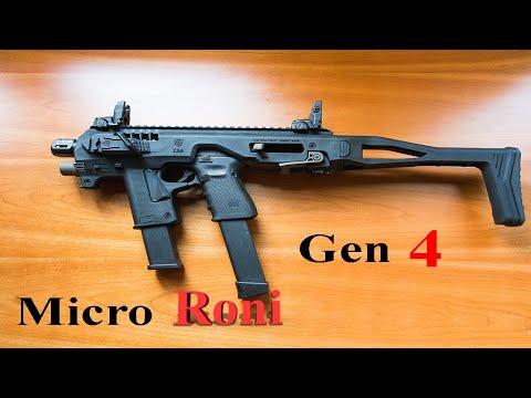 Micro Roni gen