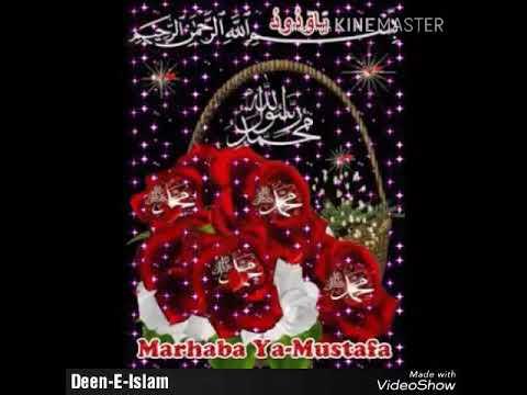 💖RABI-UL-AWAL Ka Chand Mubarak Ho💖| Special Gif Wishing Status