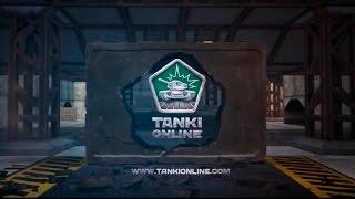 Танки Онлайн - ТРЕЙЛЕР