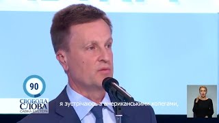 Хто хоче знову посадити Україну на російську енерго-голку?