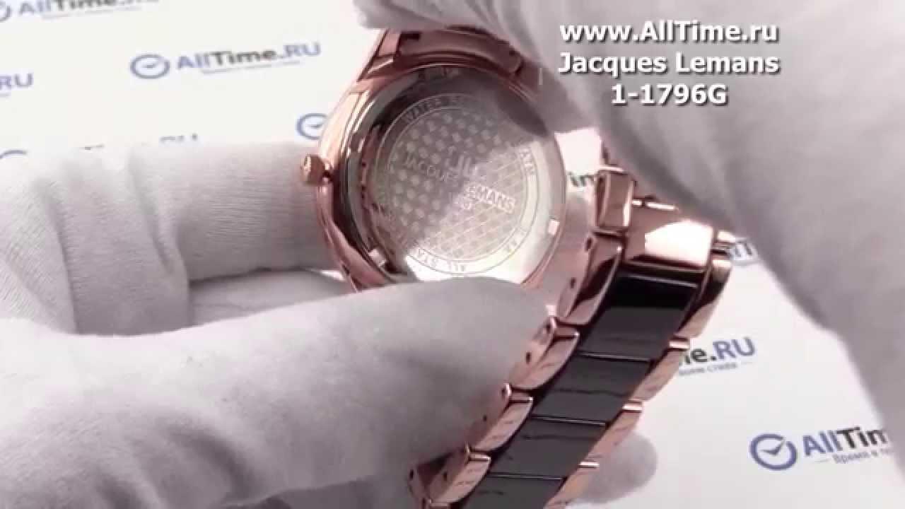 Часы Jacques Lemans 1-1796G Часы Armani Exchange AX1504