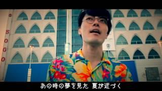 ホタルライトヒルズバンド「センスオブワンダーTOUR 2016」開催中! □8/...