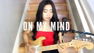 On My Mind x Jorja Smith (Cover) thumbnail