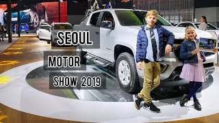 KOREA VLOG | Seoul MOTOR SHOW 2019
