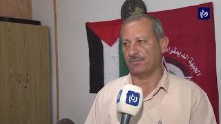 تواصل اللقاءات في غزة بشأن المصالحة - (1-11-2018)