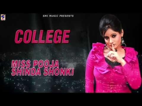 New Punjabi Songs 2016 | College | Miss Pooja | Shinda Shonki | Full Audio | Hit Punjabi Song 2016