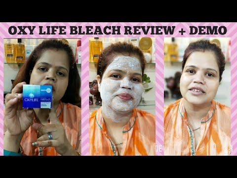 OXY LIFE BLEACH को 100% SAFE कैसे बनाएँ। ( SUMMER BLEACH) HOW TO MAKE SAFE BLEACH AT HOME. ||Hindi||
