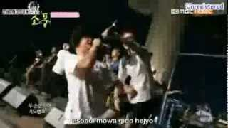 MBLAQ & Lazybone - Magic Castle Picnic Live (Romanization Lyrics)