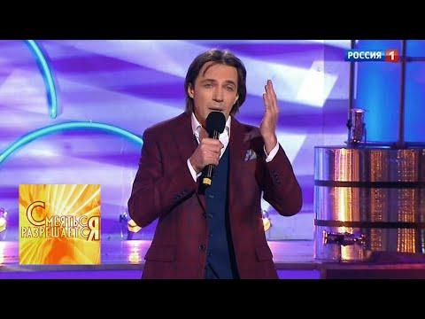 """Алексей Щеглов - Кастинг """"Ералаша"""""""