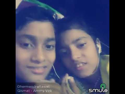 Sujal  with  sister  prachi