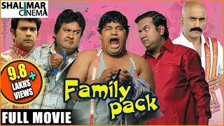 Family Pack Full Length Hyderabadi Movie || Altaf Hyder, Rk Mama, Adnan Sajid Khan