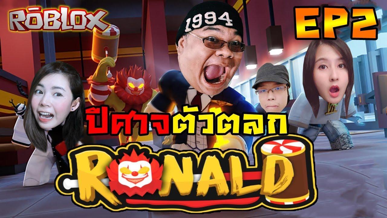 Robloxเมอกระตายยกษจะกนฉนชวยฉนดวย Escape Roblox ป ศาจต วตลก ใน สถาน ตำรวจ Ep2 Ft Zbing Z Jubjang Ch Chamokung 的youtube视频效果分析报告 Noxinfluencer