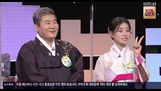 """'우리말겨루기' 한여름, 정답 아깝게 놓쳐 """"현숙-배일호 선두"""" (2)"""