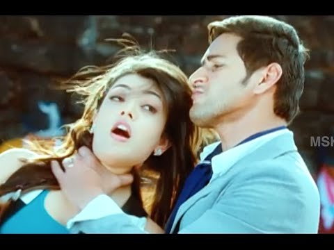 Penne Savudi Song - Businessman (2012) Movie Songs - Mahesh Babu, Kajal Aggarwal
