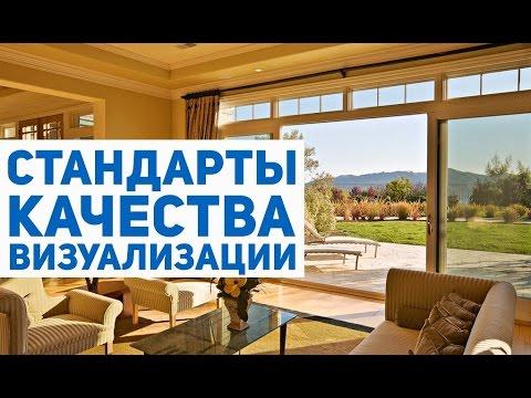 С 0 до 300 000 рублей на дизайне интерьеров. Ксения Ильина. Бизнес Молодость