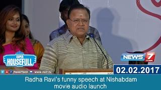 Radha Ravi's funny speech at Nishabdam movie audio launch | Super Housefull