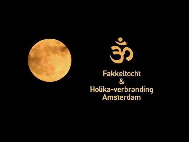 Fakkeltocht en Holika-verbranding Amsterdam 2019