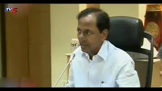 Hyderabad Will Be The Safest City In World | Cm Kcr : Tv5 News