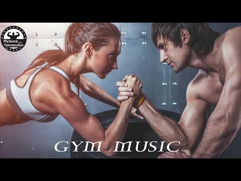 Лучшая Музыка для Тренировок Mix 2020 Тренажерный Зал Тренировки Мотивация Музыка p159 EDM - Workout