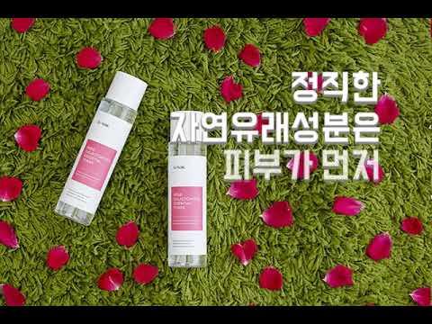 【韓國IUNIK】玫瑰半乳醣酵母精華化妝水200ml