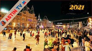 Москва Красная Площадь ГУМ каток 2020 2021
