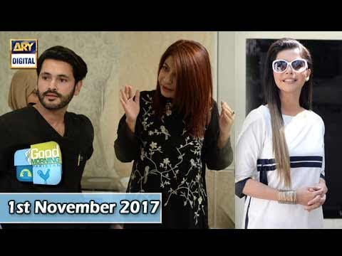 Good Morning Pakistan - 1st November 2017 - ARY Digital Show