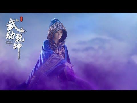 《武動乾坤》第20集精彩預告 - YouTube