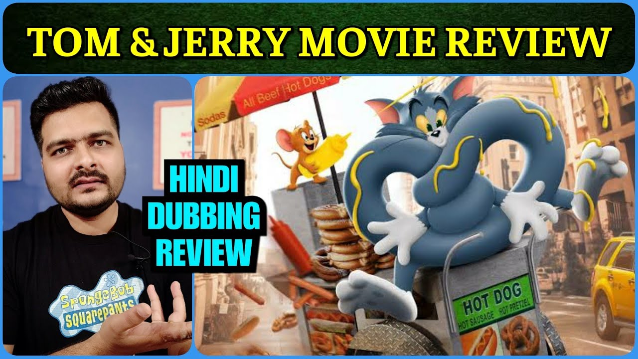 Download Tom and Jerry (2021 Film) - Movie Review | Hindi Dubbing Review