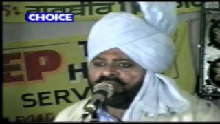 """Mohd Sadiq LIVE - """"Mera Vas Na Ranjhna Ve"""""""
