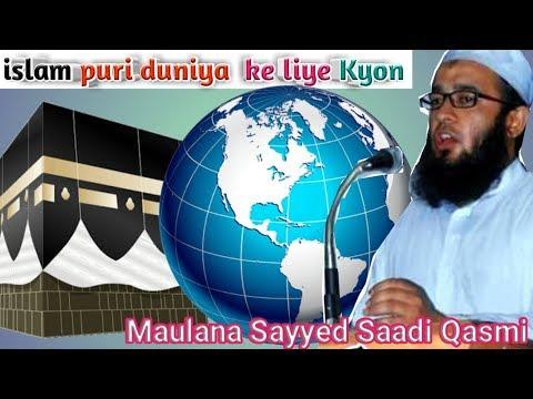 islam puri duniya ke liye kyu ?(iiit Allahabad) Maulana Sayyed Saadi qasmi