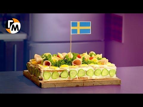 Шведский ТОРТ БЕЗ