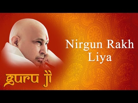Nirgun Rakh Liya || Guruji Bhajans || Guruji World of Blessings