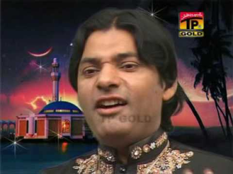 Meri Tauba - Sher Miandad Khan - The Best Qawwali Collection