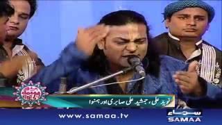 Naveed Ali Aur Jamshed Ali Sabri - Bano Samaa Ki Awaz – 10 JUNE 2016