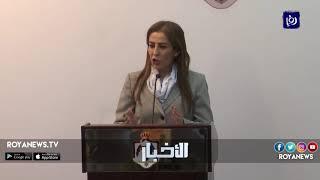 الحكومة: الأردن محاصر بشكل غير معلن - (10-1-2019)