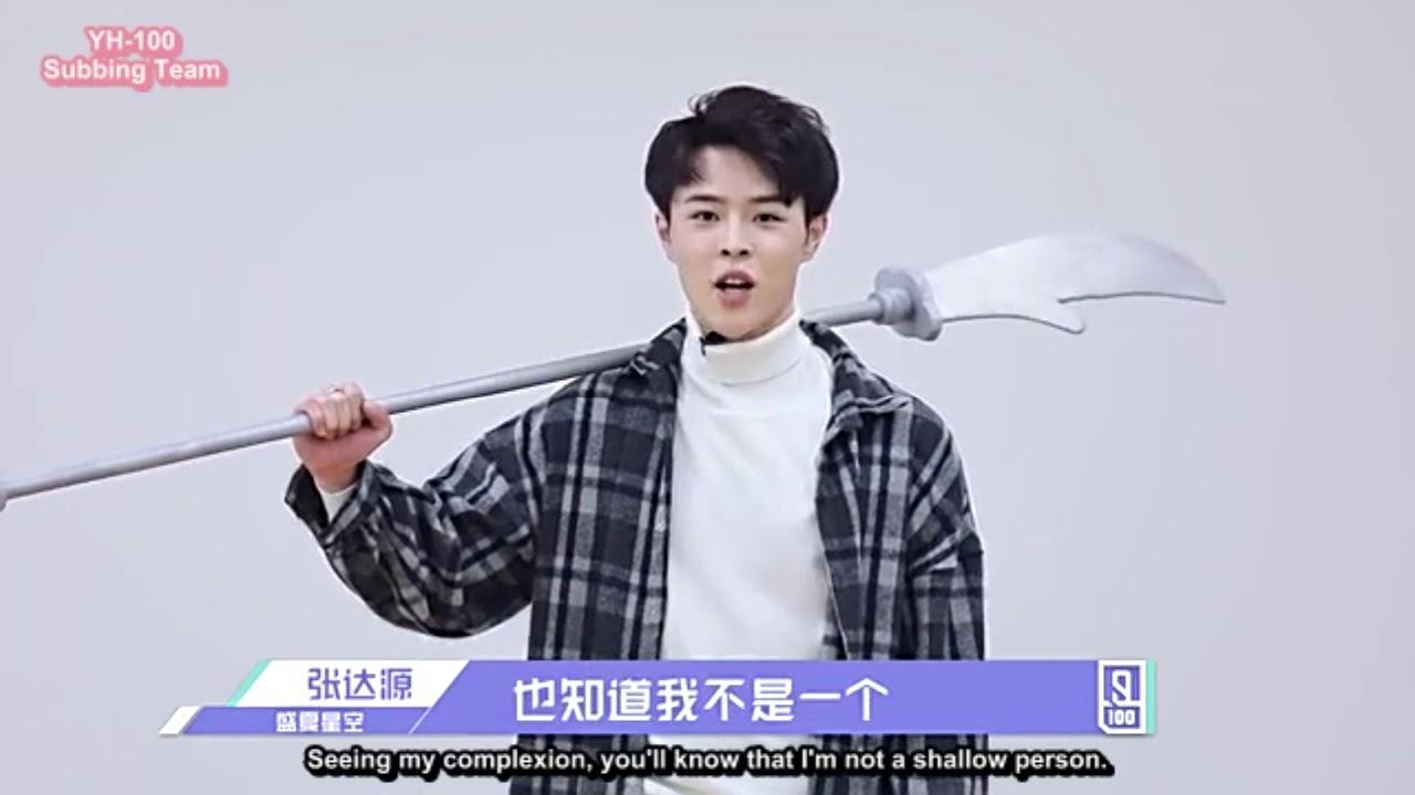 [ENG] Idol Producer《偶像练习生》171225 Zhang Dayuan (张达源) Self-Introduction Video