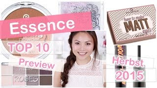 essence neues sortiment herbst 2015 top 10 preview   mamiseelen