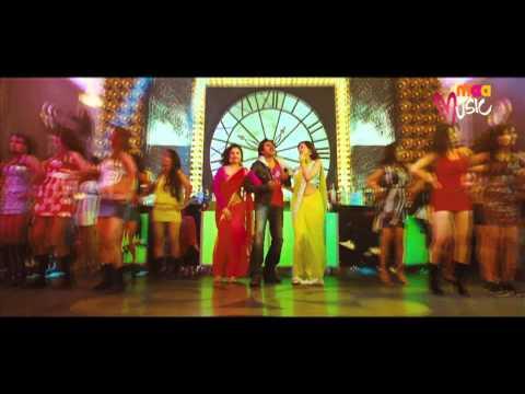 Attarintiki Daredi : Its Time To Party