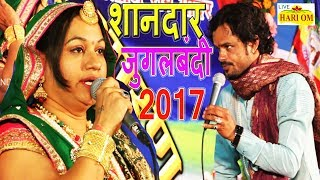 Asha Vaishnav और Lehru Das Vaishnav की बहुत ही शानदार जुगलबंदी : एक बार जरुर देखे : धमाका New वीडियो