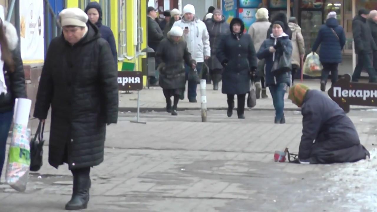 Картинки по запросу бедные люди россия