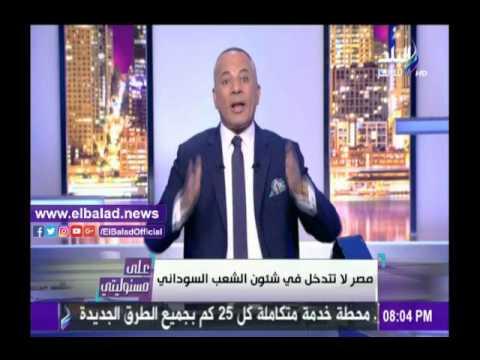 صدى البلد |أحمد موسى: الرئيس السوداني قرر التصعيد ضد مصر